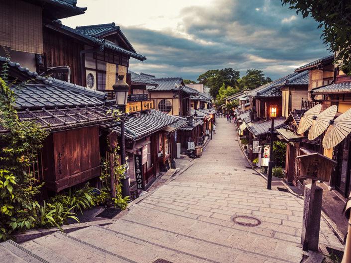 Ninen-zaka street Kyoto Japan